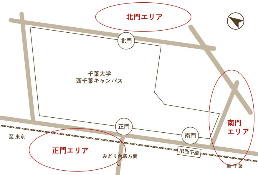 西千葉キャンパス地図イメージ画像