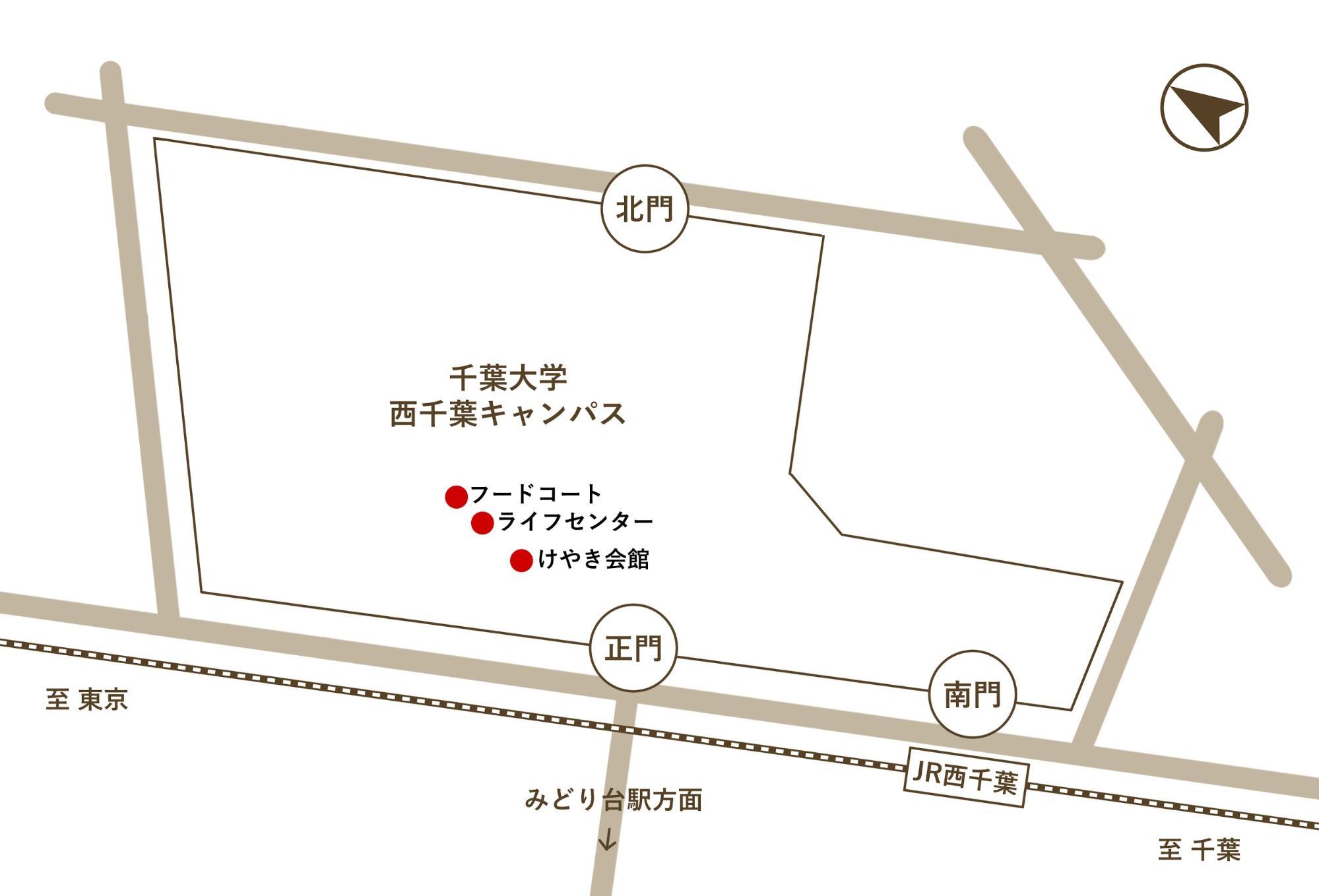 西千葉キャンパスイメージ画像